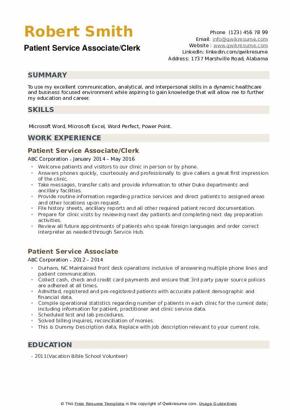 Patient Service Associate/Clerk Resume Model