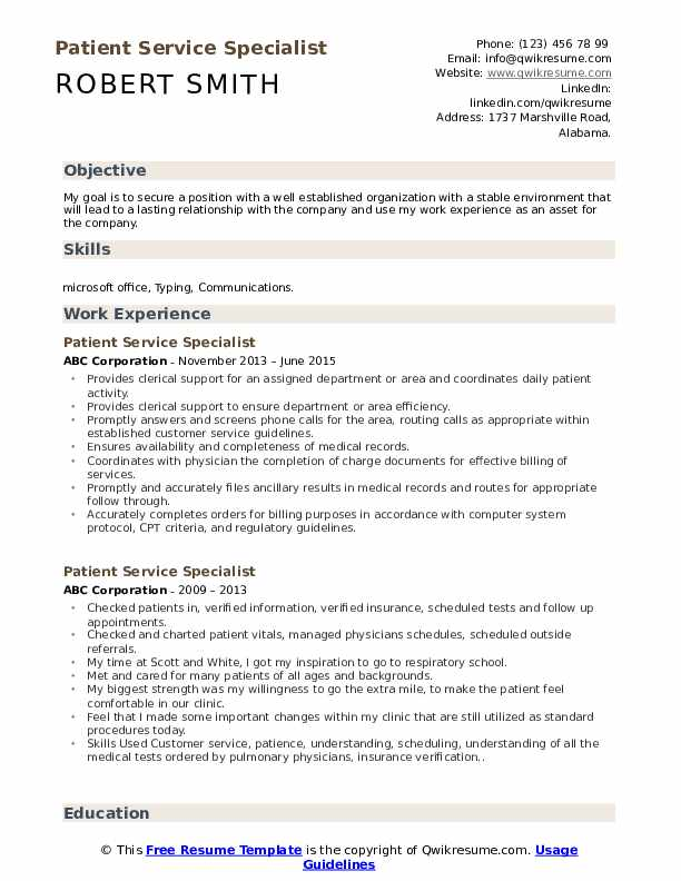 Patient Service Specialist Resume Model