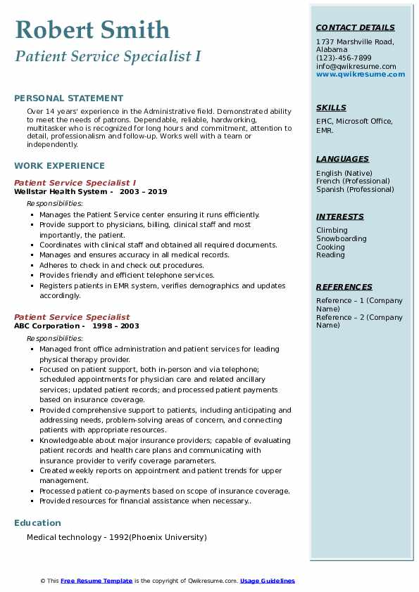 Patient Service Specialist I Resume Model