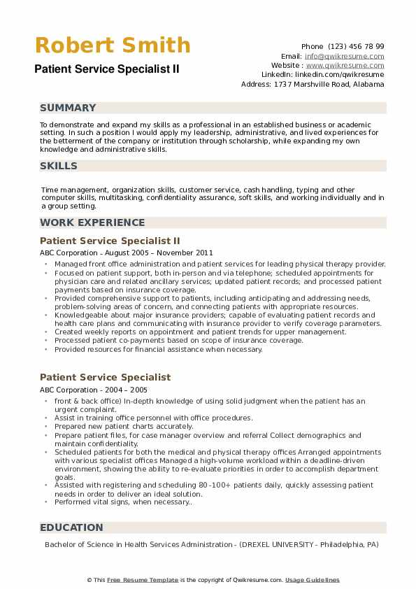 Patient Service Specialist II Resume Sample
