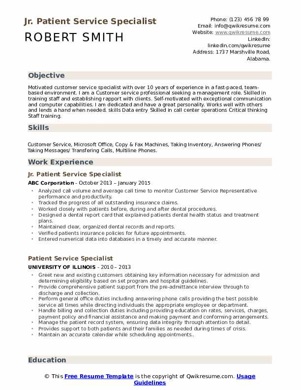 Jr. Patient Service Specialist Resume Example