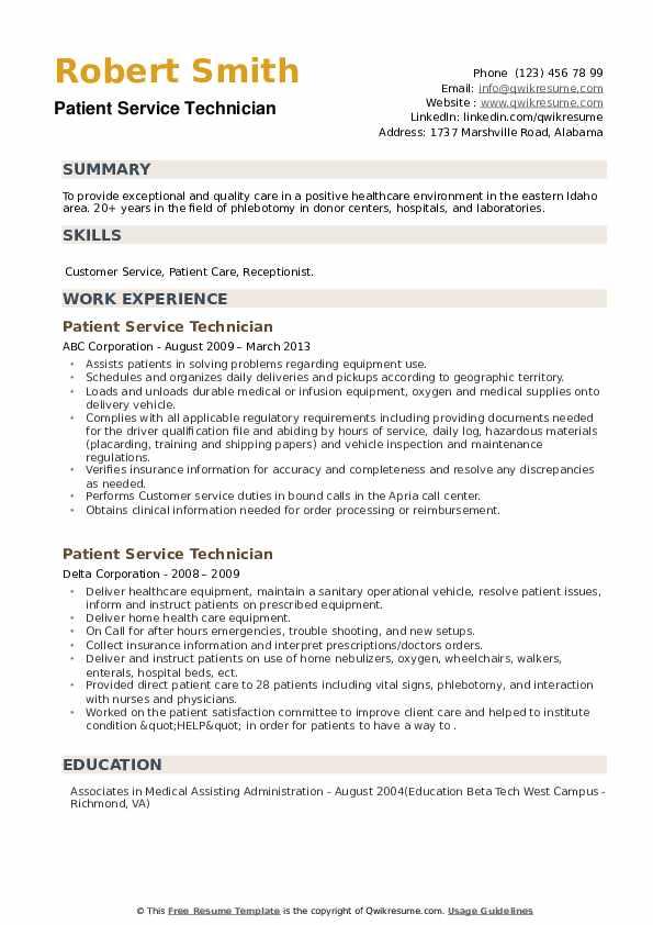 Patient Service Technician Resume example
