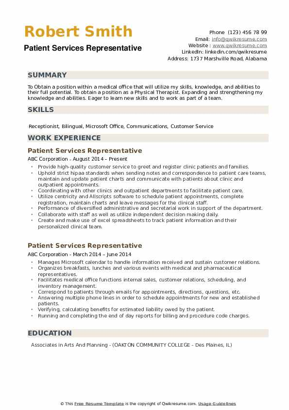 patient services representative resume samples