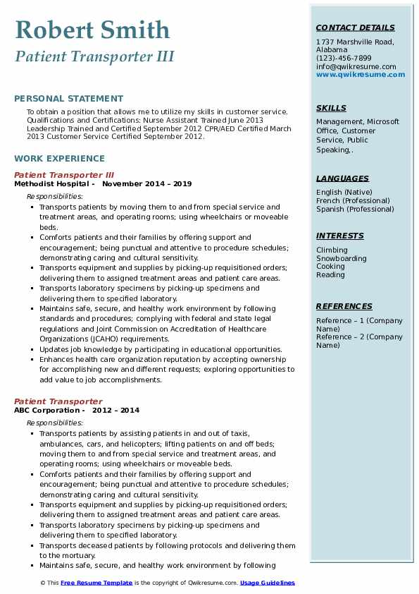 patient transporter resume samples
