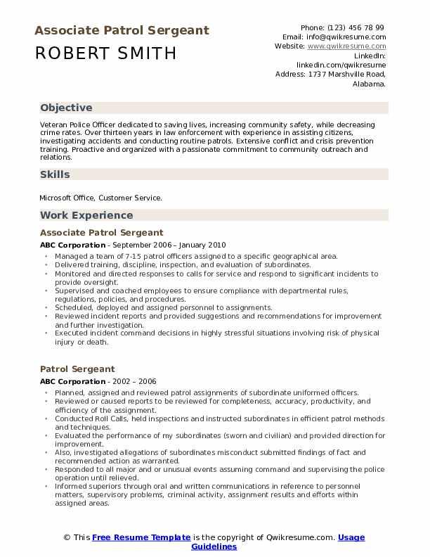 Associate Patrol Sergeant Resume Model