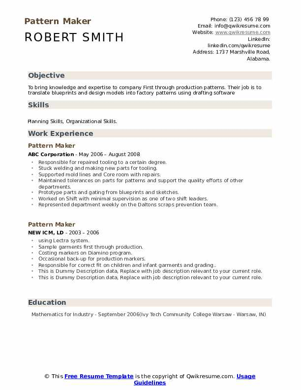 Pattern Maker Resume example