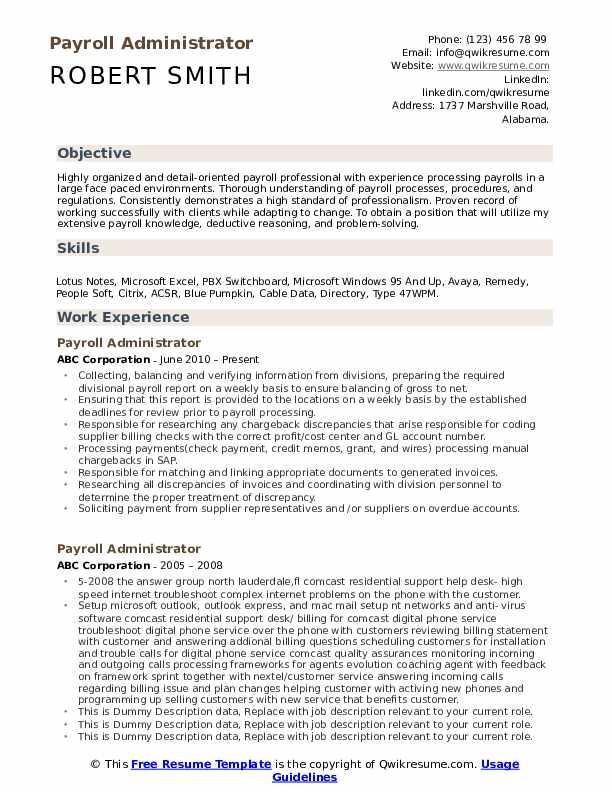 payroll administrator resume samples