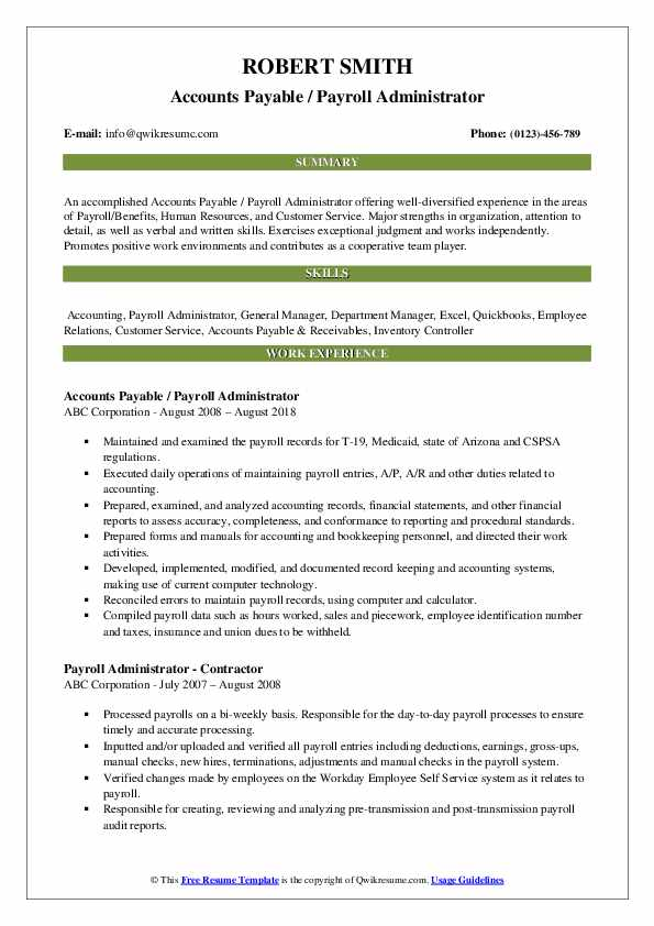 Accounts Payable / Payroll Administrator Resume Template