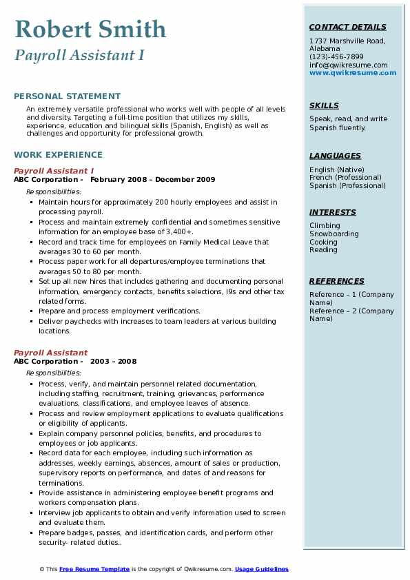 Payroll Assistant I Resume Template