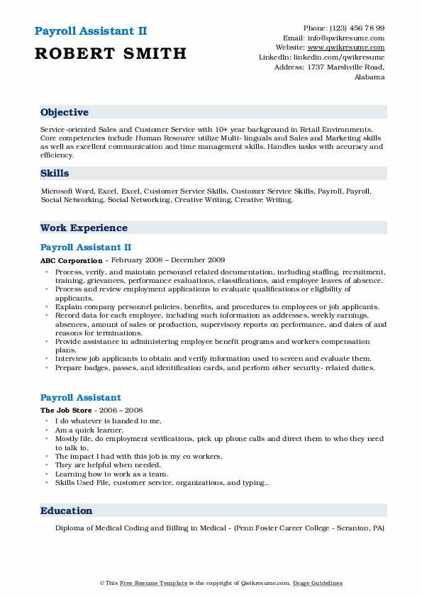 Payroll Assistant II Resume Template