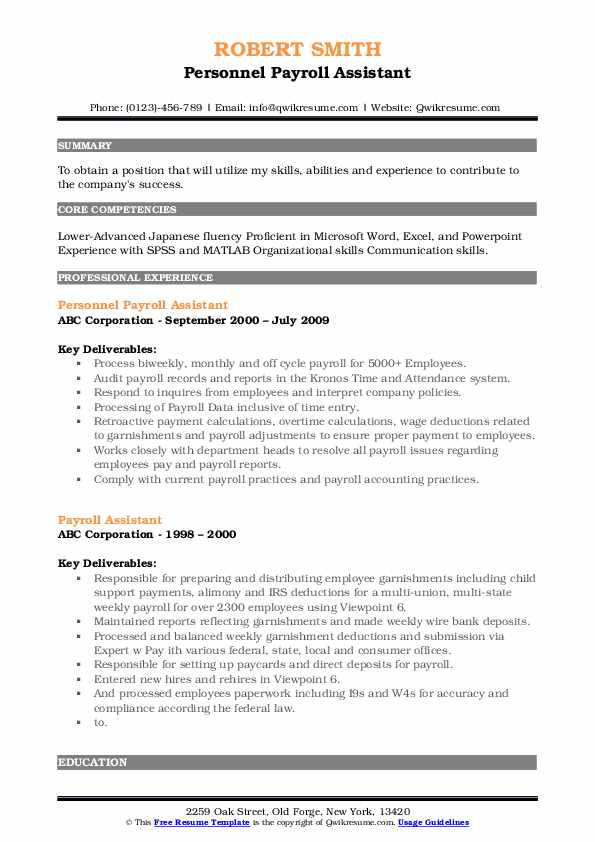 Personnel Payroll Assistant Resume Sample