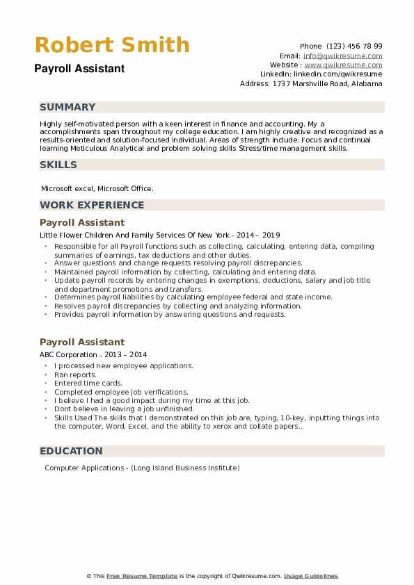 Payroll Assistant Resume Template