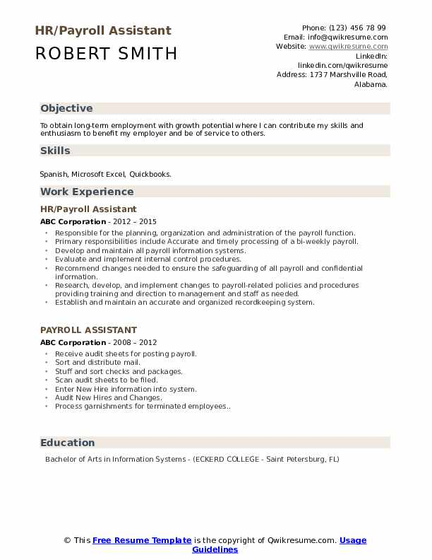 HR/Payroll Assistant Resume Example