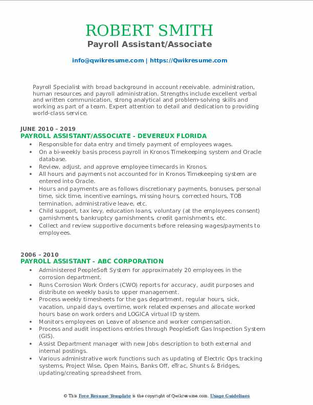 Payroll Assistant/Associate Resume Example
