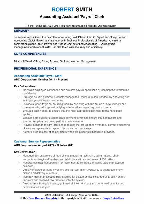 Accounting Assistant/Payroll Clerk Resume Model