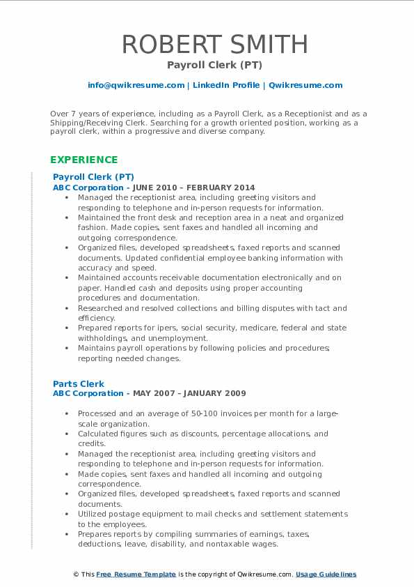 Payroll Clerk (PT) Resume Template