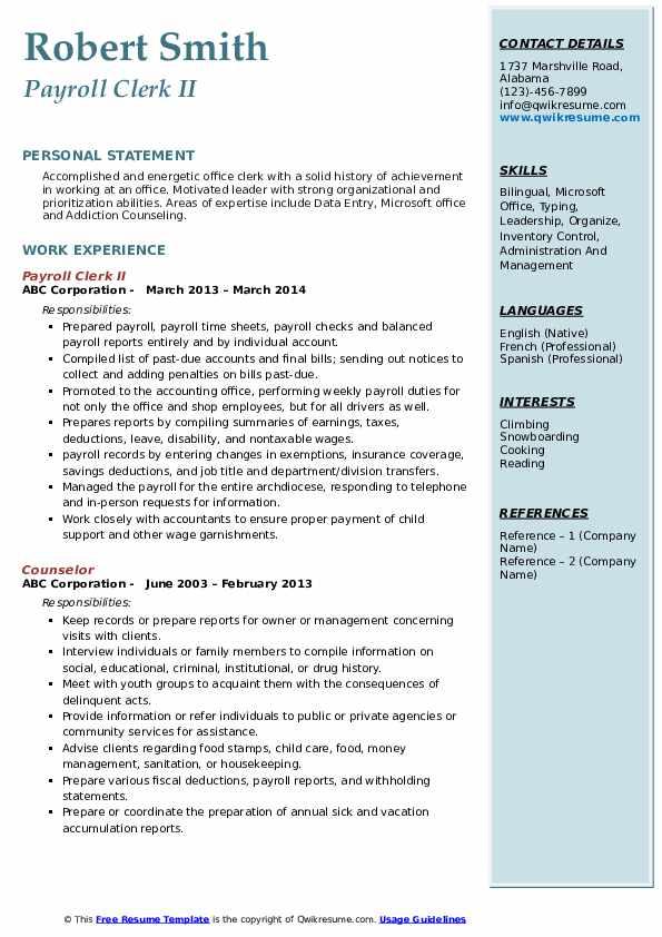 Payroll Clerk II Resume Example