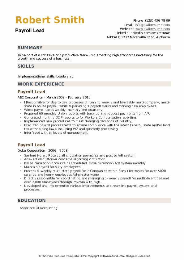 Payroll Lead Resume example