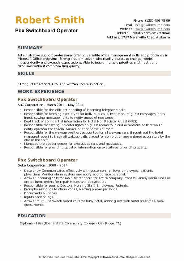 Pbx Switchboard Operator Resume example
