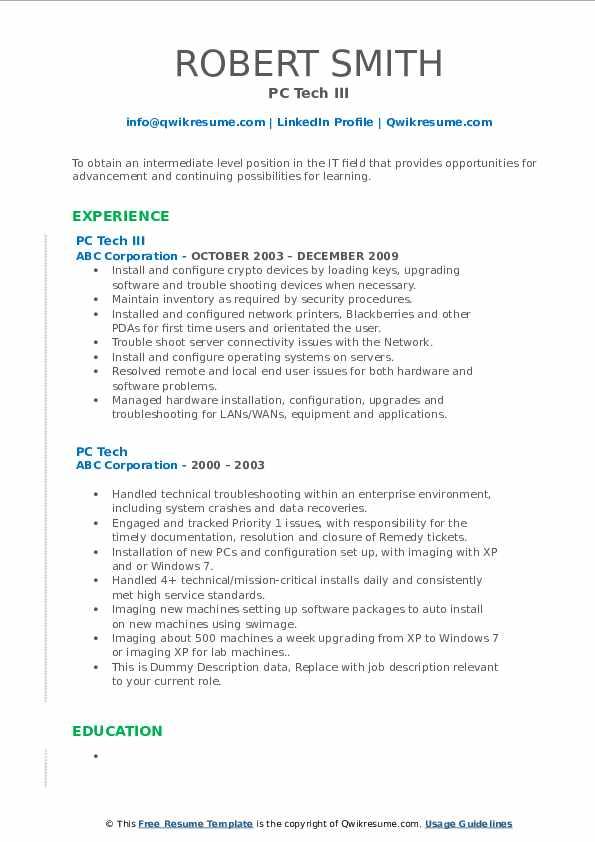 pc tech resume samples