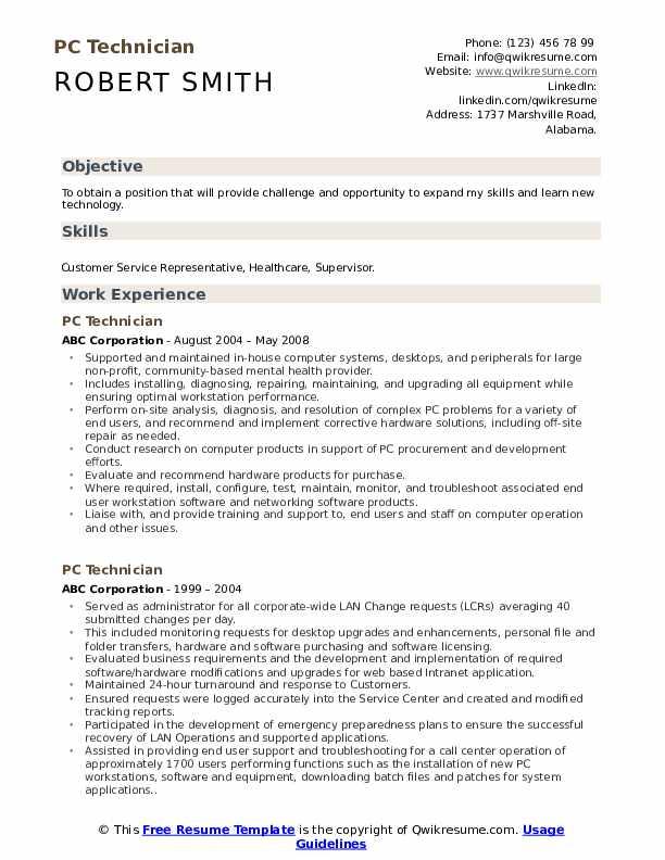 PC Technician Resume Template