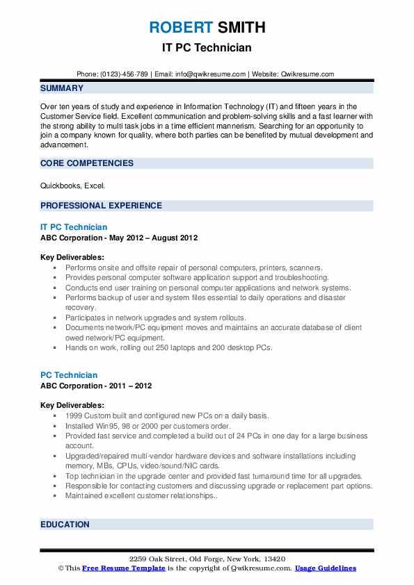 IT PC Technician Resume Format