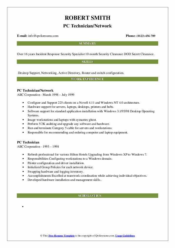 PC Technician/Network Resume Template