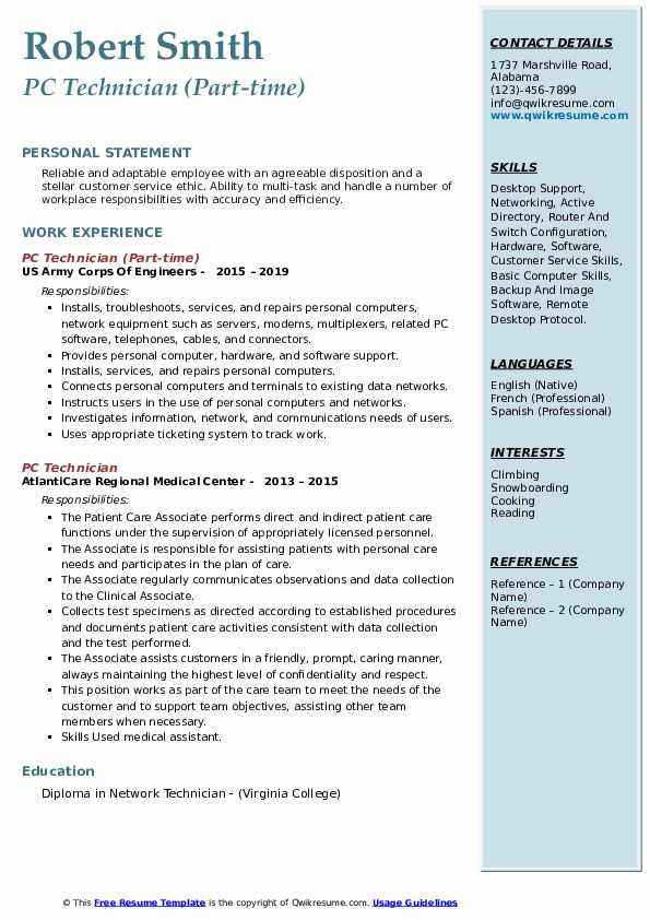 PC Technician (Part-time) Resume Format