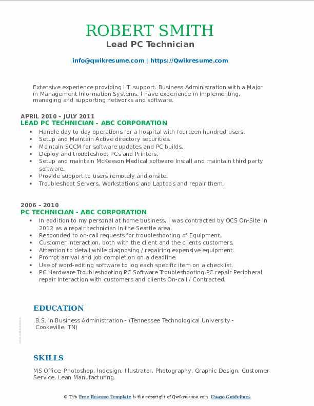 Lead PC Technician Resume Model