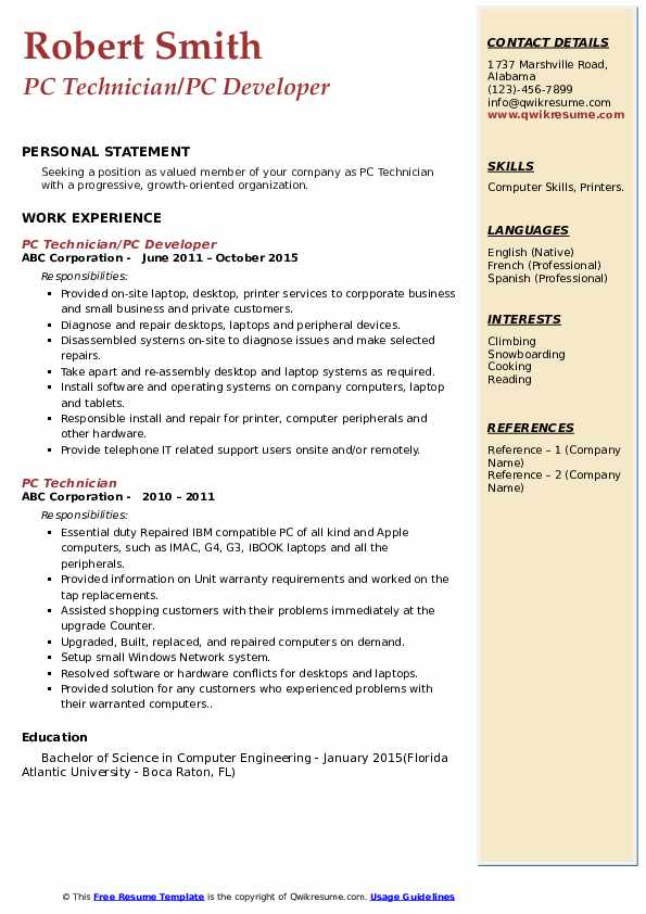 PC Technician/PC Developer Resume Model
