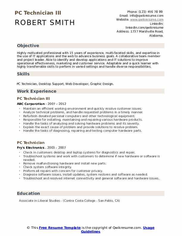 PC Technician III Resume Sample