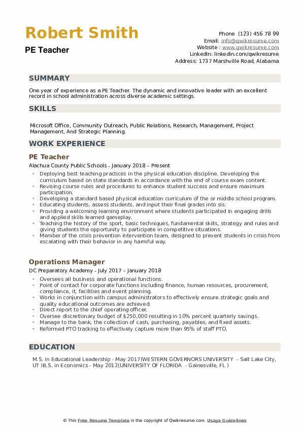 PE Teacher Resume Samples | QwikResume