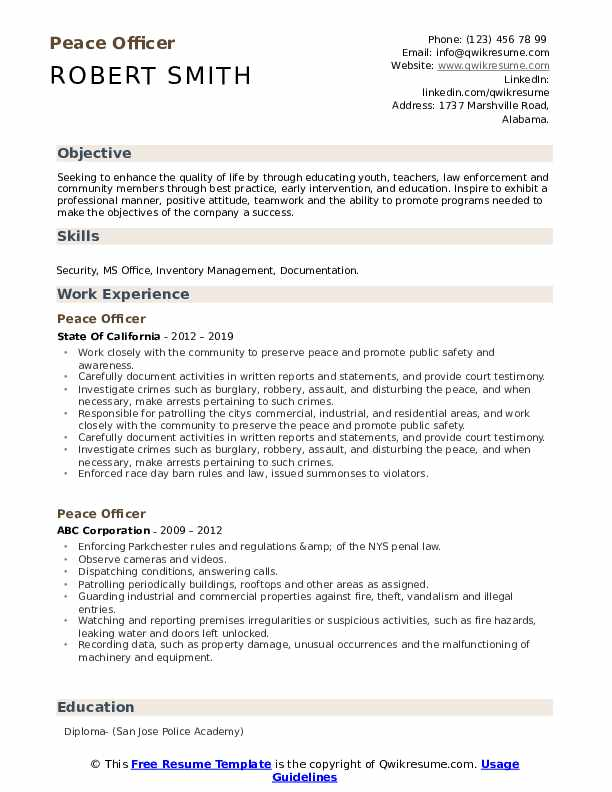 Peace Officer Resume Format