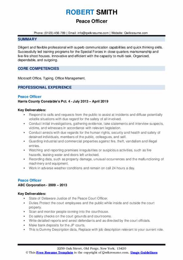 Peace Officer Resume example
