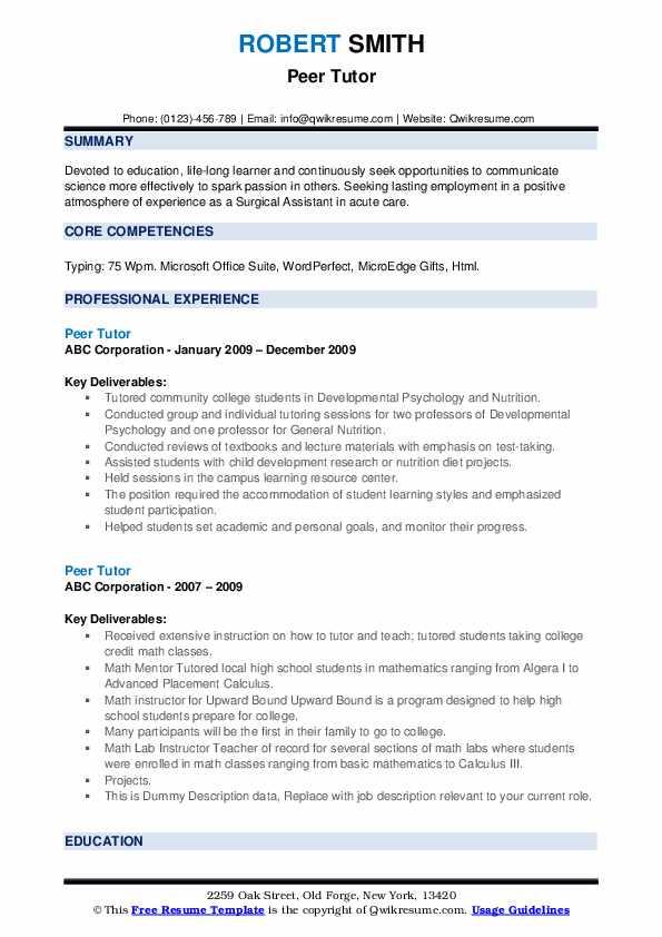 Peer Tutor Resume example