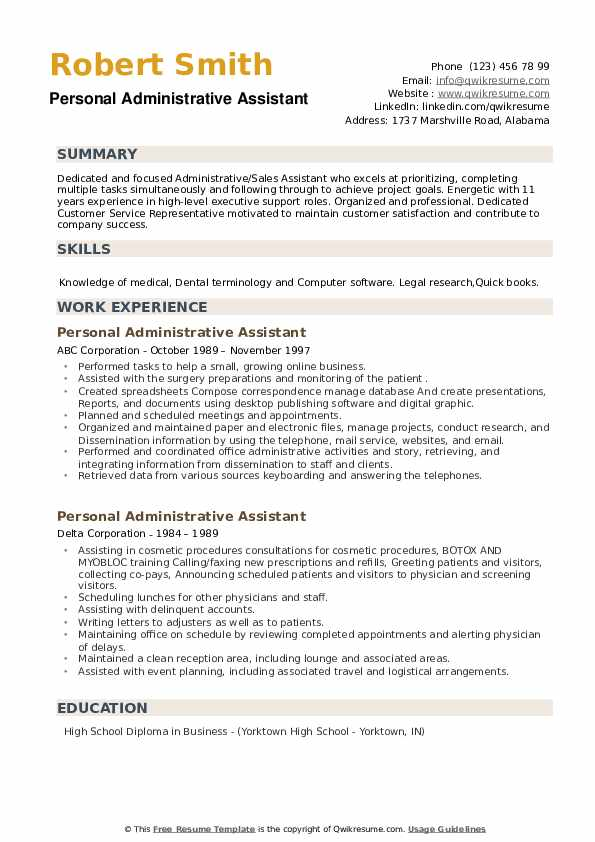 Personal Administrative Assistant Resume example