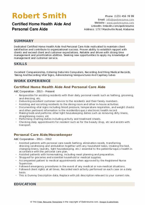 Personal Care Aide Resume example