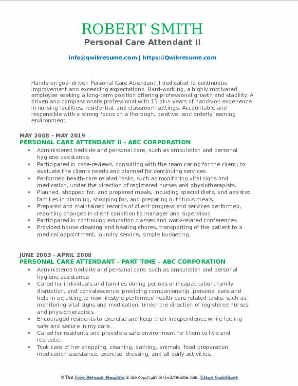 Personal Care Attendant II Resume Example