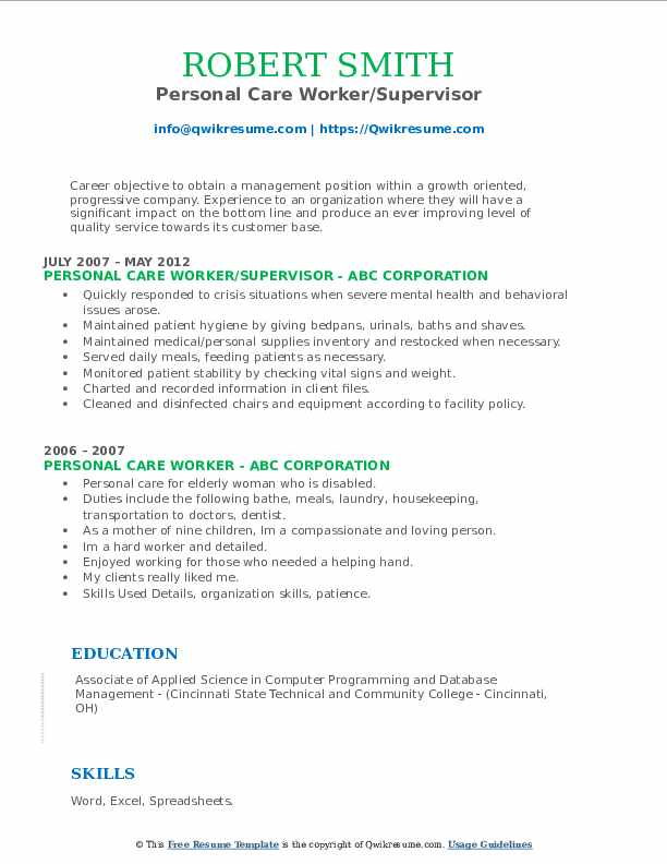 Personal Care Worker/Supervisor Resume Example