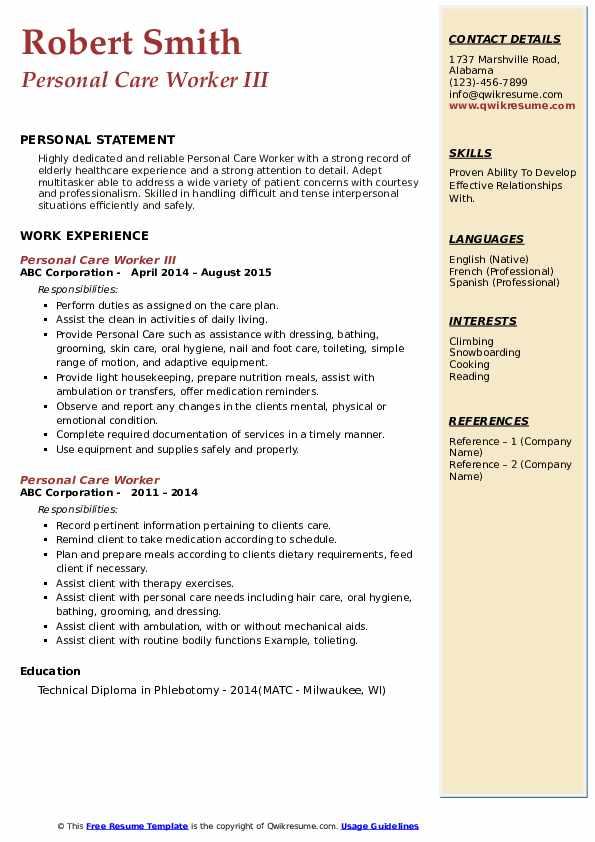 Personal Care Worker III Resume Sample