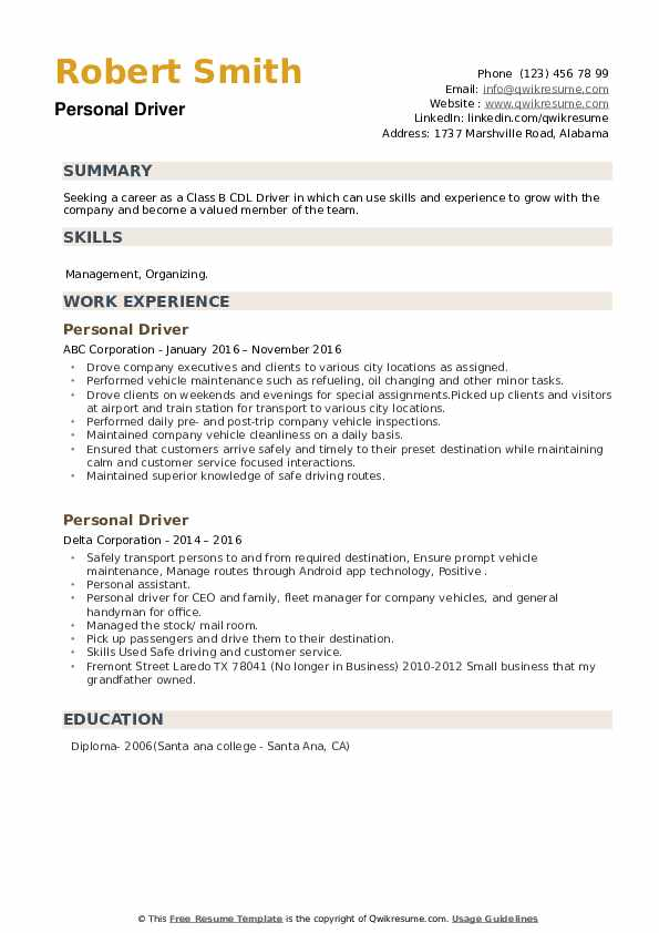 Personal Driver Resume example