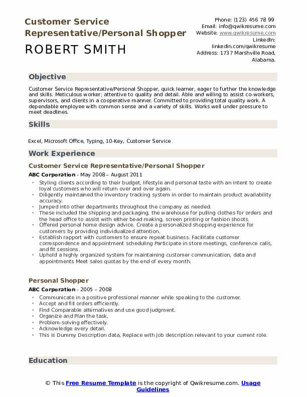 Customer Service Representative/Personal Shopper Resume Template