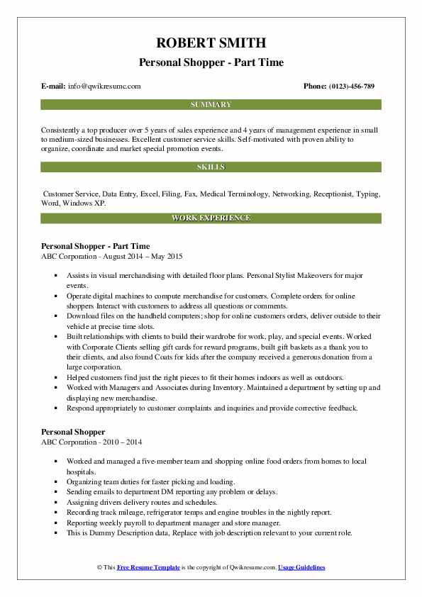 Personal Shopper - Part Time Resume Model