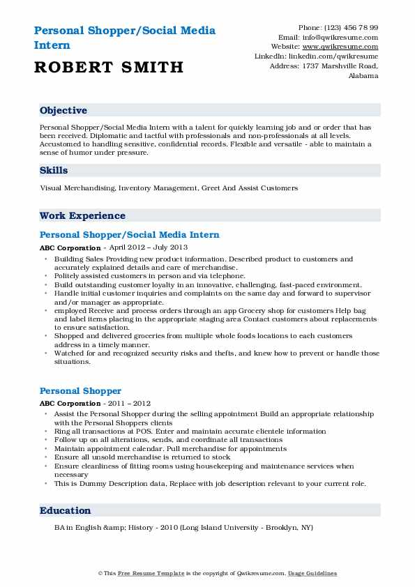 Personal Shopper/Social Media Intern Resume Sample
