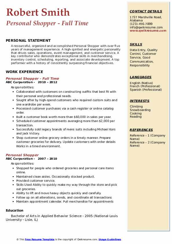 Personal Shopper - Full Time Resume Sample