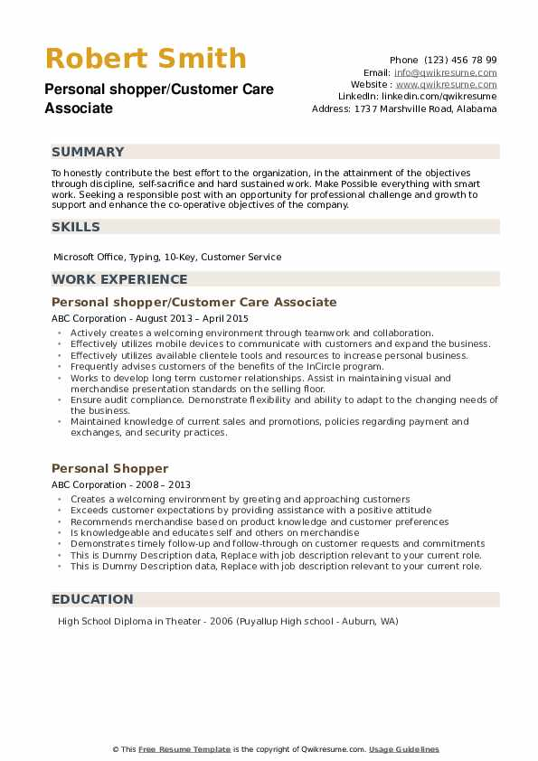 Personal shopper/Customer Care Associate Resume Template