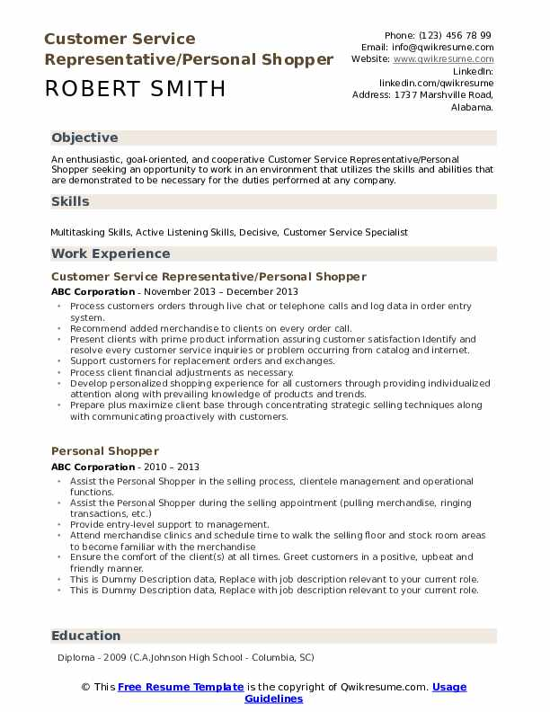 Personal Shopper Resume example