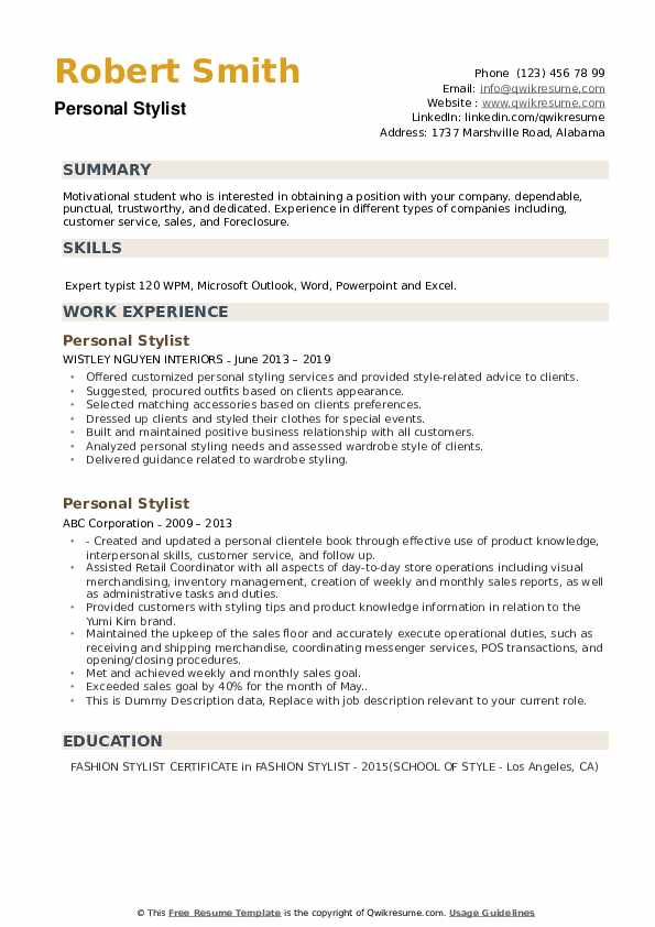 Personal Stylist Resume Samples Qwikresume