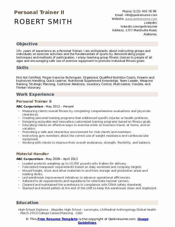 Personal Trainer II Resume Example