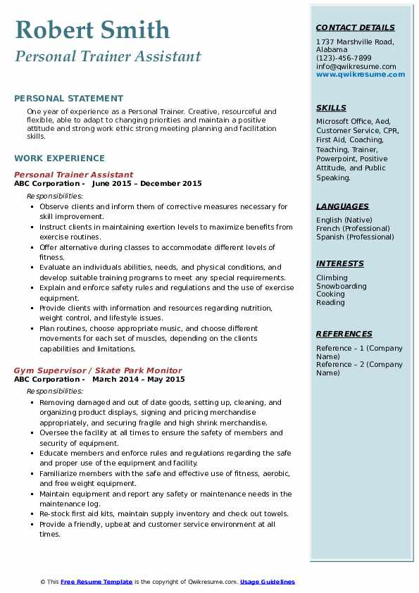 Personal Trainer Assistant Resume Template